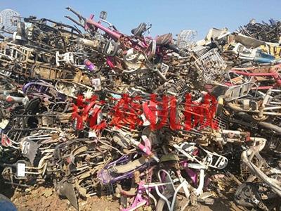 自行车架子破碎机