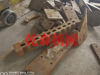 废钢破碎设备衬板