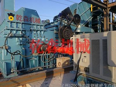 徐州废钢破碎机